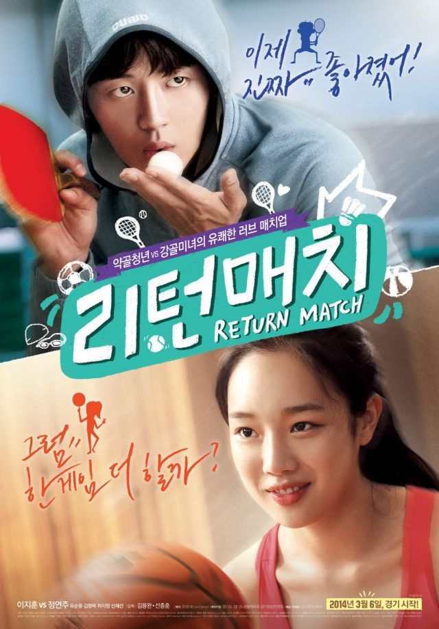 Video] Added new trailer and poster for the Korean movie 'Return
