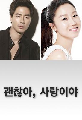 Updated cast for the upcoming Korean drama