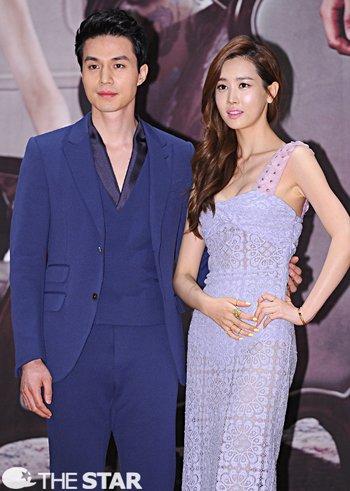 lee dong wook and da hae dating 2014 imdb