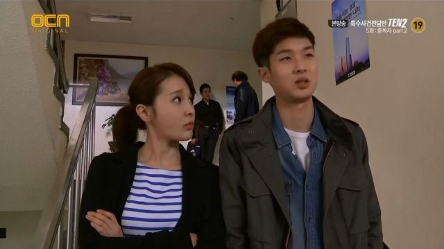 Ye-ri and Min-ho