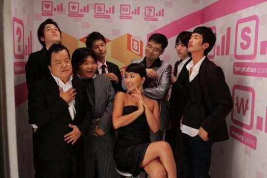 Get Karl! Oh Soo Jung (Korean Drama - 2007) - 칼잡이 오수정