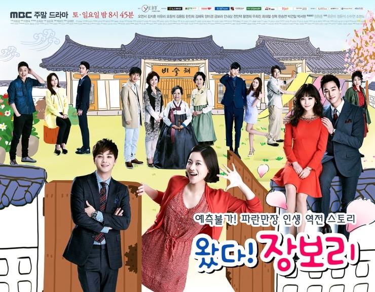 Trái Tim Trong Sáng - Jang Bo Ri is Here MBC 2014