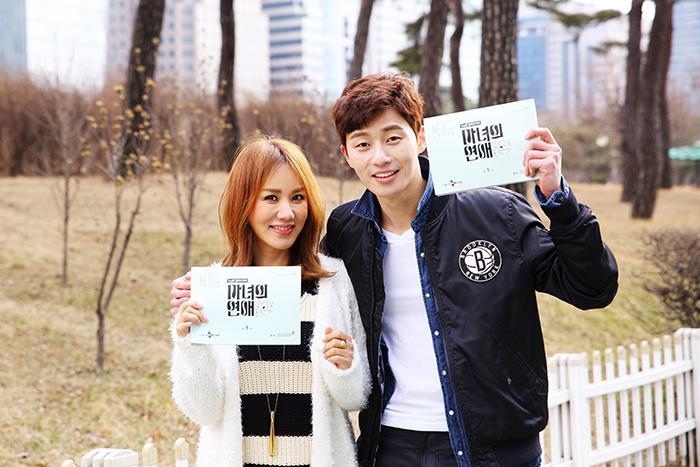 دانلود سریال کره ای عشق جادوگر