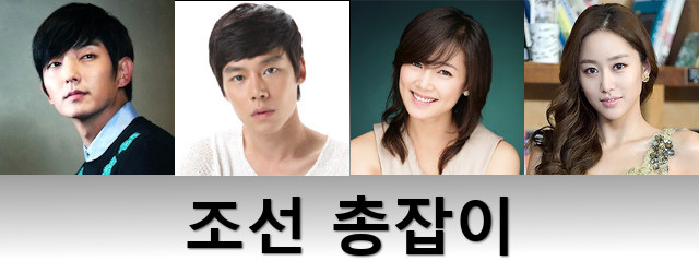 Shin sung rok dating website 6