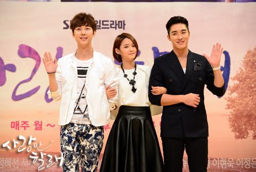 Only Love Korean Drama Picture Hancinema