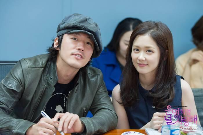 Fated to Love You Cast (Korean Drama - 2014) - 운명처럼 널 사랑해 ...