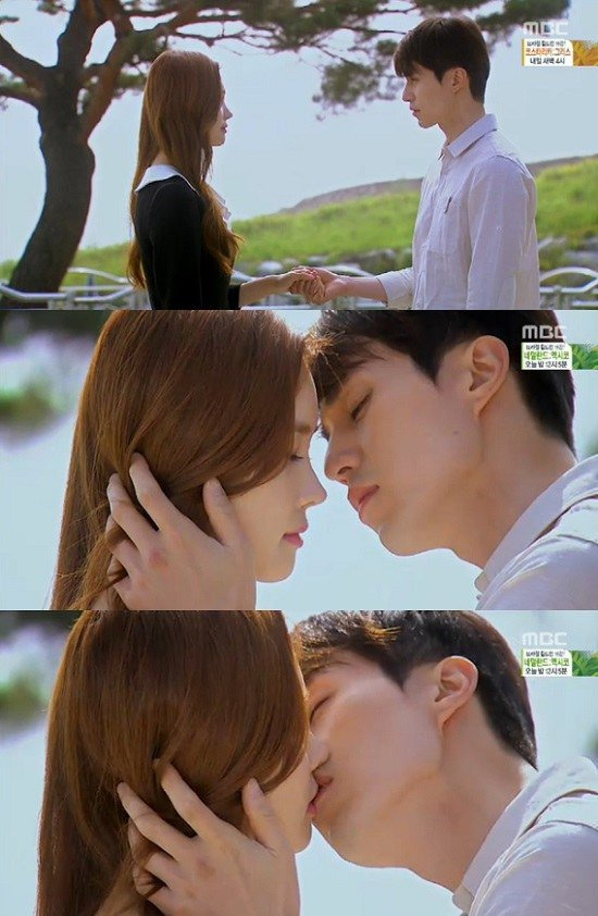 Dong wook da hae dating apps 7