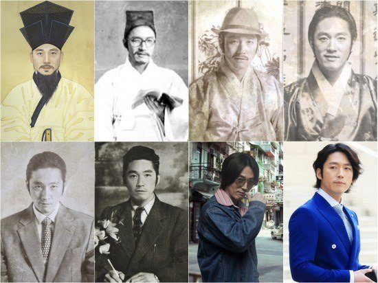 jang hyuk s ancestors all in one place hancinema the korean