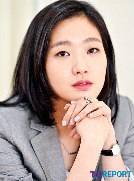Kim Go-Eun Nude Photos 44