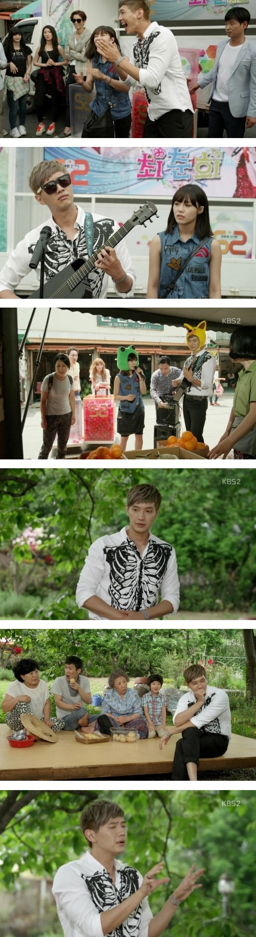 Marriage Not Dating Sinopsis Ep 12