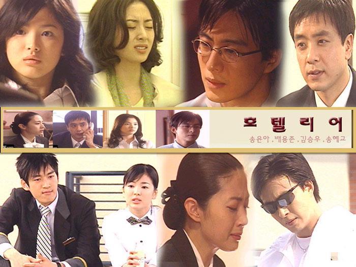 Hotelier (Korean Drama - 2001) - 호텔리어 @ HanCinema :: The