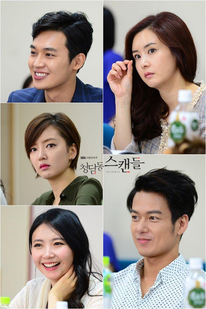 Fast scandal korean movie