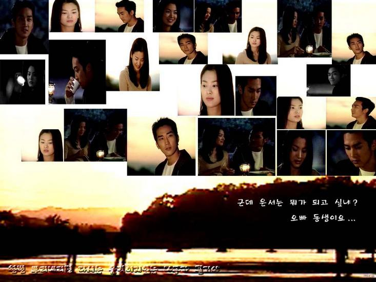 Autumn in my Heart (가을동화) - Drama - Picture Gallery ...