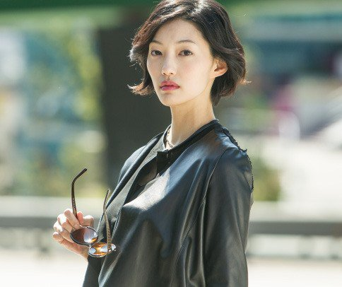 Lee El To Star In Quot It S Okay That S Love Quot As A