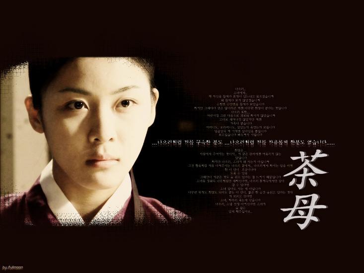 Dramot korean drama - Sofia the first episodes in hindi on youtube