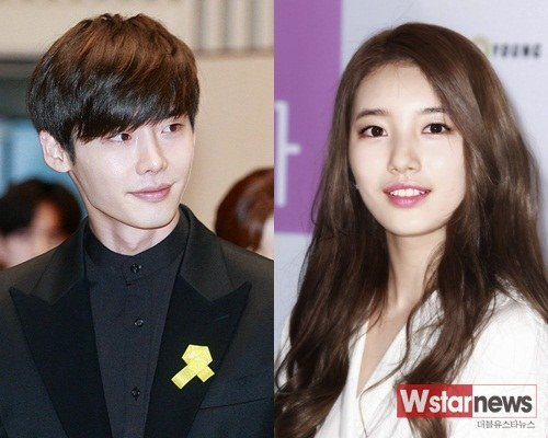 Suzy in a relationship with Lee Jong-suk? @ HanCinema :: The