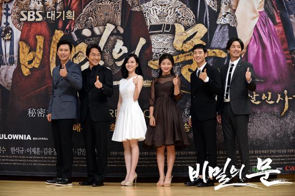 Secret Door (비밀의 문) - Drama - Picture Gallery @ HanCinema ...