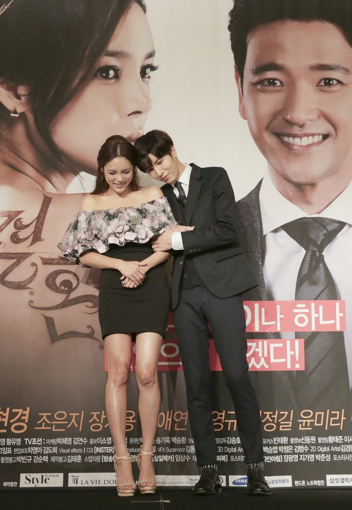 Korean the greatest marriage episode 12