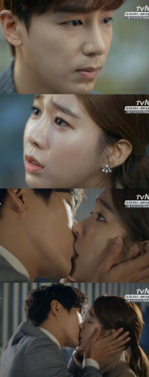 Yoo in na still dating my spouse 9