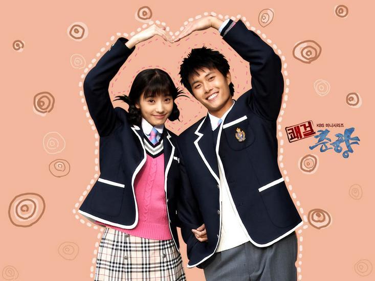 Sassy Girl, Chun-hyang (Korean Drama - 2005) - 쾌걸춘향 ...