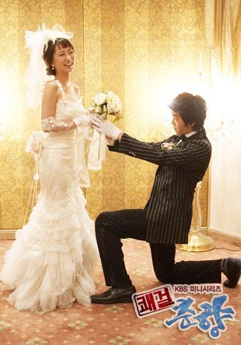 Bestnemag — download ost sassy girl chun hyang izi emergency room.