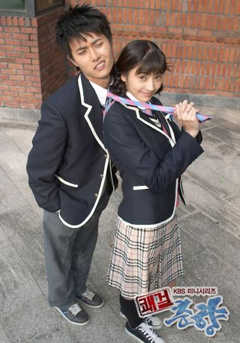 Sassy girl chun hyang – mi ahn hae ya ha neun guh ni   kpop.