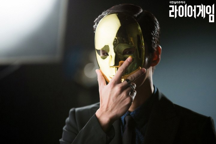 Liar Game 2014 Korean drama