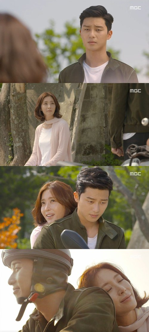 """Spoiler] """"Mama - Nothing to Fear"""", Park Seo-joon appears as 20 ..."""