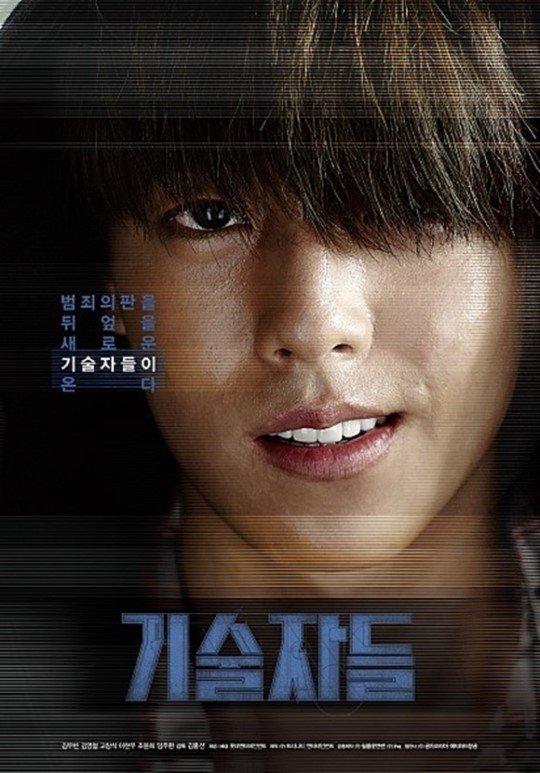 the con artists   uae30 uc220 uc790 ub4e4  korean - movie
