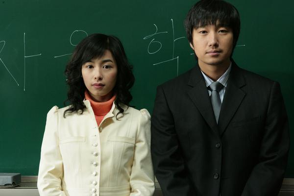 rules of dating korean movie summary