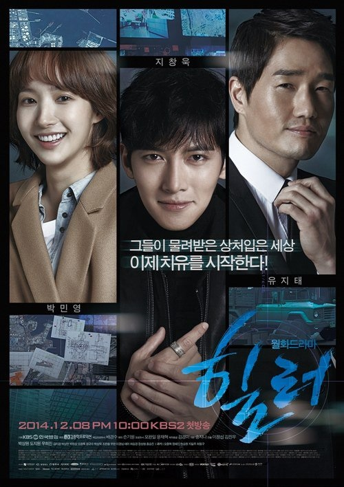 http://www.hancinema.net/photos/photo531437.jpg