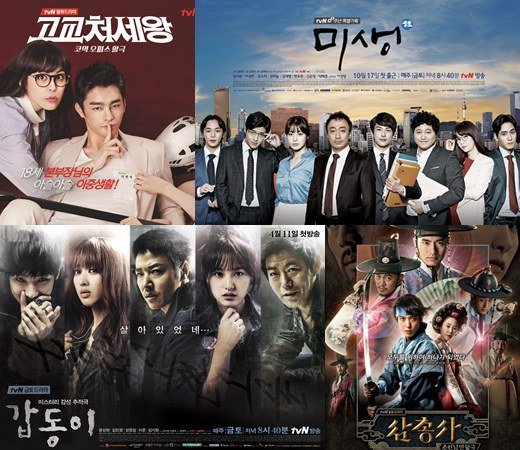 tvN drama, various attempts until