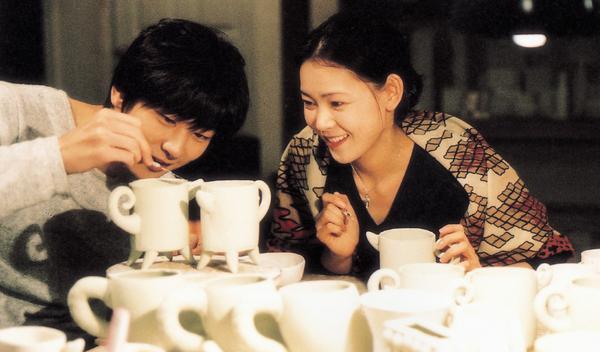Green chair korean movie 2004 hancinema the