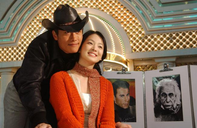 http://www.hancinema.net/photos/photo5441.jpg