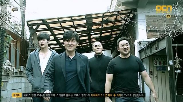 Image result for bad guys drama