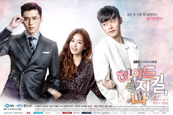 Hyde, Jekyll and I (Korean Drama - 2015) - 하이드 지킬, 나 ...