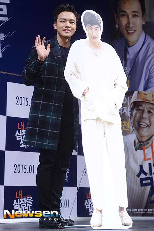 Lee Min Ki 2015