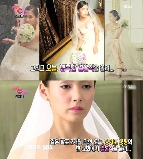 Nam Sang mi Husband Nam Sang-mi Had a