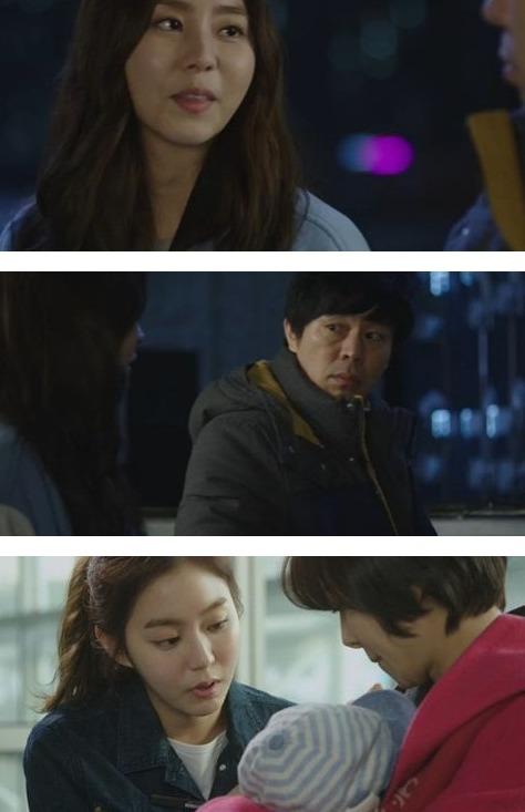 Fool Love Korean Drama Korean Drama Hogu's Love