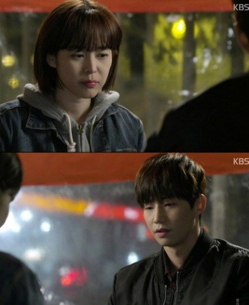 jeong jae rim dating