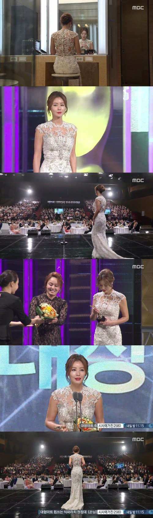 [Spoiler] 'The Queen's Flower' Kim Seong-ryeong shows off ...