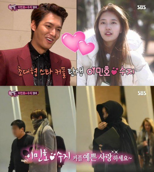 lee min ho and suzy relationship quizzes