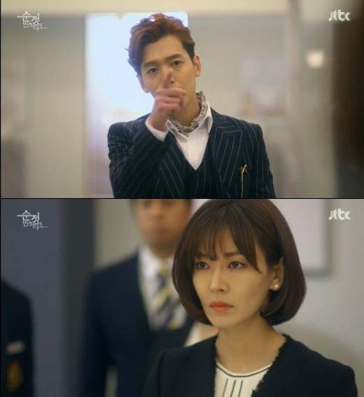Spoiler] 'Falling For Innocence' Jung Kyung-ho and Kim So
