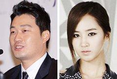 dating yuri ex kæreste på dating sites