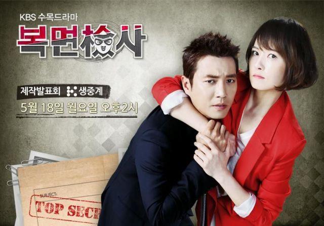 [HanCinema\u0026#39;s Drama Preview] \u0026quot;Masked Prosecutor ...