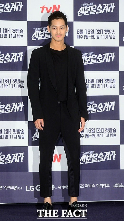 Hidden Identity Actor Kim Beom Sheds 14 Kg For His Role