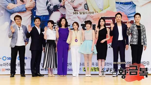 Image result for return of hwang geum bok