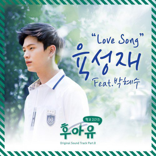 Who Are You - School 2015' actor Yook Sung-jae releases Love