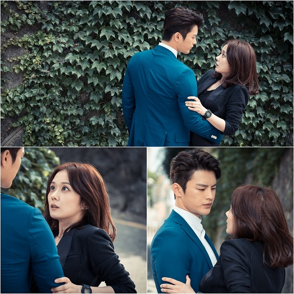 jang nara and seo in guk relationship help