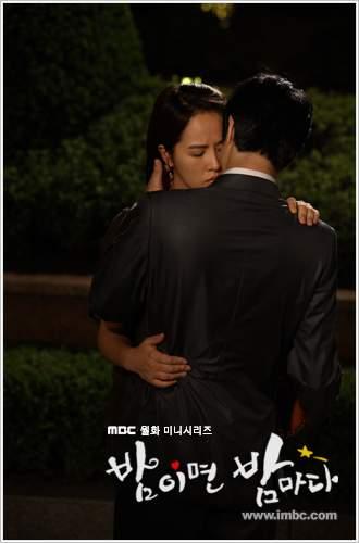 night after night korean drama ost guitar